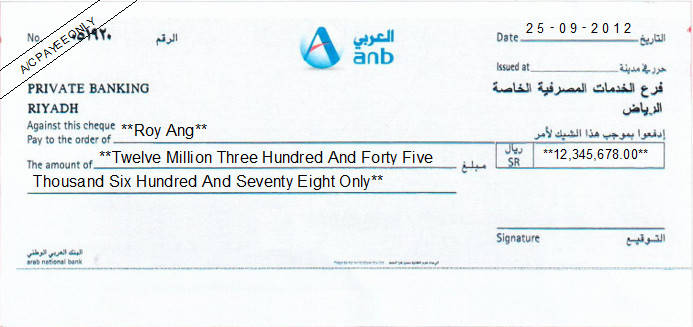Printed Cheque of Arab National Bank (ANB) Private Banking Saudi Arabia