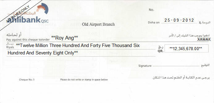 Printed Cheque of Ahlibank in Qatar