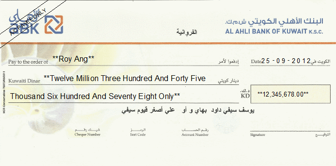Printed Cheque of Al Ahli Bank of Kuwait