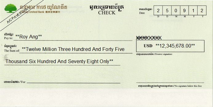 Printed Cheque of Cathay United Bank Cambodia