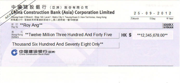 Printed Cheque of China Construction Bank - Personal in Hong Kong (中國建設銀行)