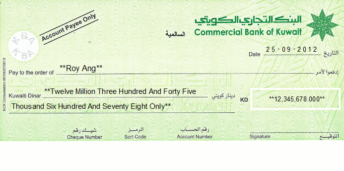 Printed Cheque of Commercial Bank of Kuwait