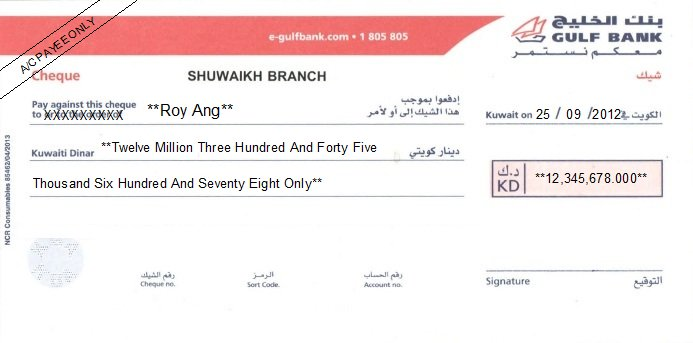 Printed Cheque of Gulf Bank in Kuwait