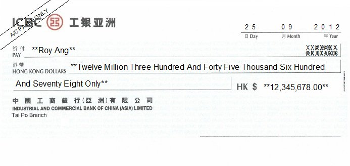 Printed Cheque of ICBC Bank in Hong Kong (工銀亞洲)