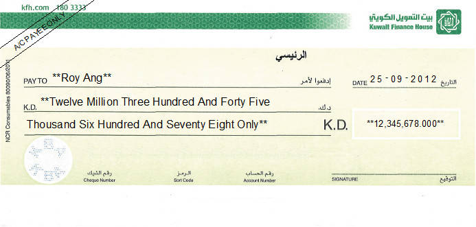 Printed Cheque of Kuwait Finance House (Personal) in Kuwait
