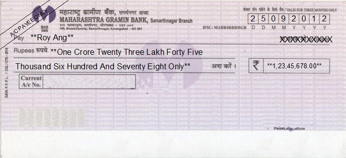 Printed Cheque of Maharashtra Gramin Bank India