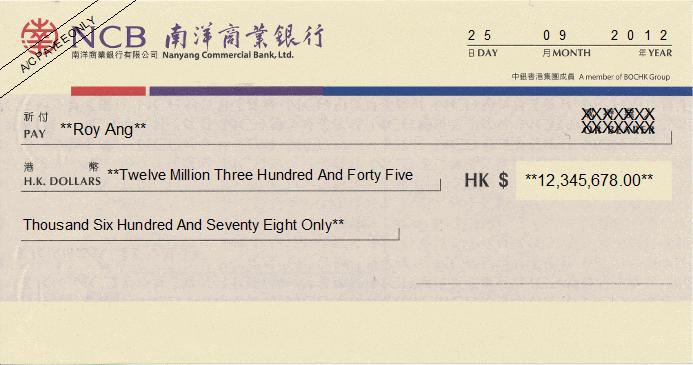 免費香港銀行支票打印軟件 Cheque Writing Printing Software For Hong