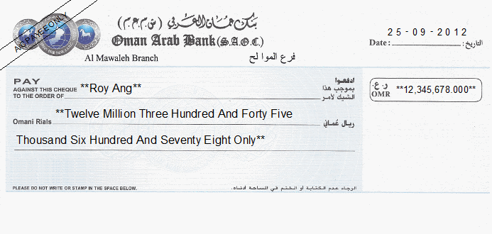 Printed Cheque of Oman Arab Bank