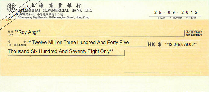 Printed Cheque of Shanghai Commercial Bank in Hong Kong (上海商業銀行)