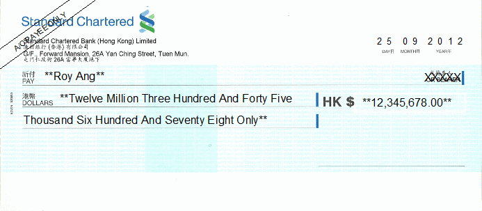 Printed Cheque of Standard Chartered Bank Hong Kong (香港渣打銀行)